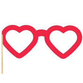Çubuk Kalp Gözlük