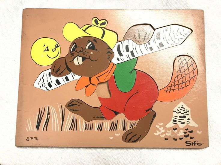 Sifo APN Busy Beaver Wood Jigsaw Puzzle - MISSING ONE PIECE #Sifo
