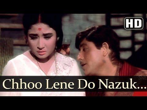 Choo Lene Do Najuk Hothon (HD) - Kaajal Songs - Meena Kumari - Raj Kumar - Mohd Rafi - YouTube