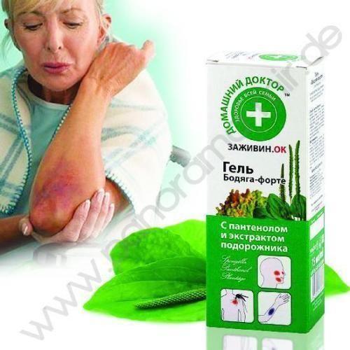 Home Doctor Gel  Badyaga forte  panthenol Removing irritation,recovery 75ml