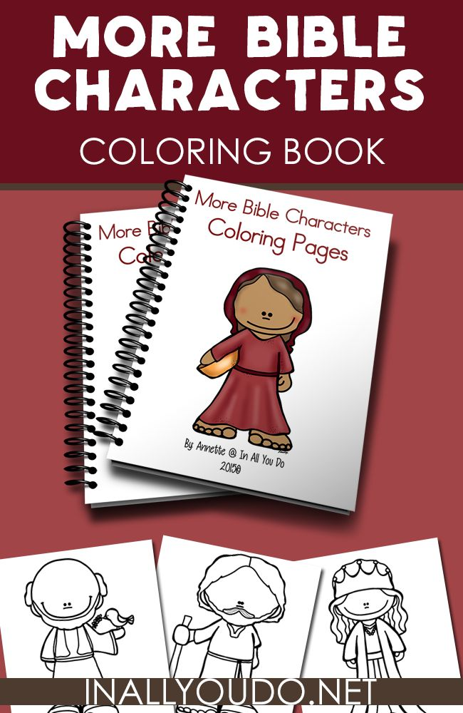 More Bible Character Coloring pages includes 12 additional characters from both the Old and New Testament and are perfect for any Sunday School, church class or homeschool Bible time. It includes 10 coloring pages in 4 different handwriting styles for a total of 40 fun pages. :: www.inallyoudo.net