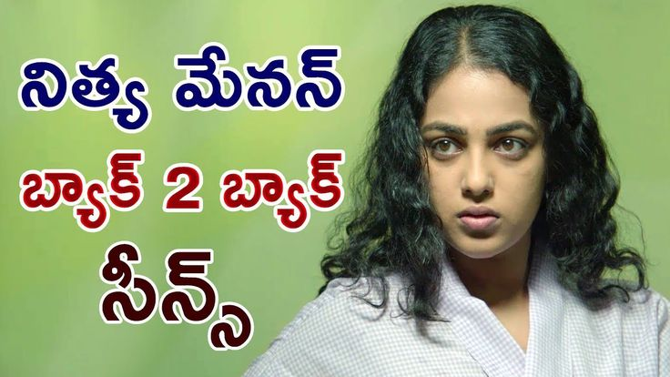 Watch Latest Telugu Movies 2017    Nithya Menen Back 2 Back Scenes    Volga Videos Free Online watch on  https://free123movies.net/watch-latest-telugu-movies-2017-nithya-menen-back-2-back-scenes-volga-videos-free-online/