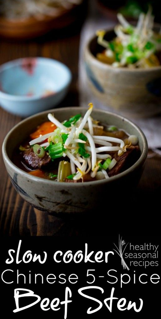 slow cooker chinese 5 spice beef stew slow cooker chinese 5 spice beef ...