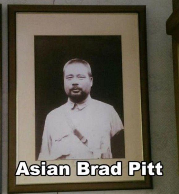 Asyalı Brad Pitt