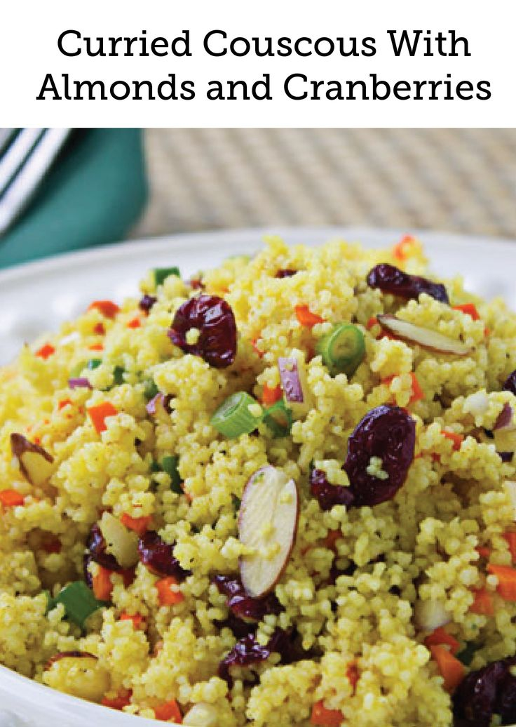 Curried Couscous with Almonds and Cranberries — This delicious side dish goes great with all your favorite dinner recipes. Plus, the whole family will love it!