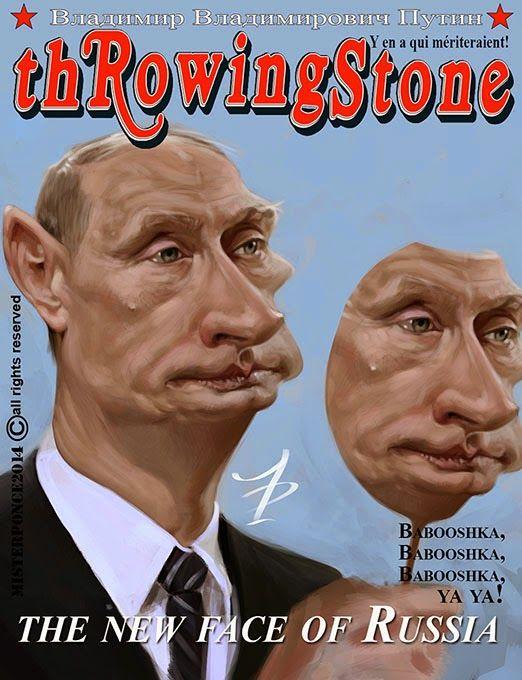 thRowingStone - Poutine