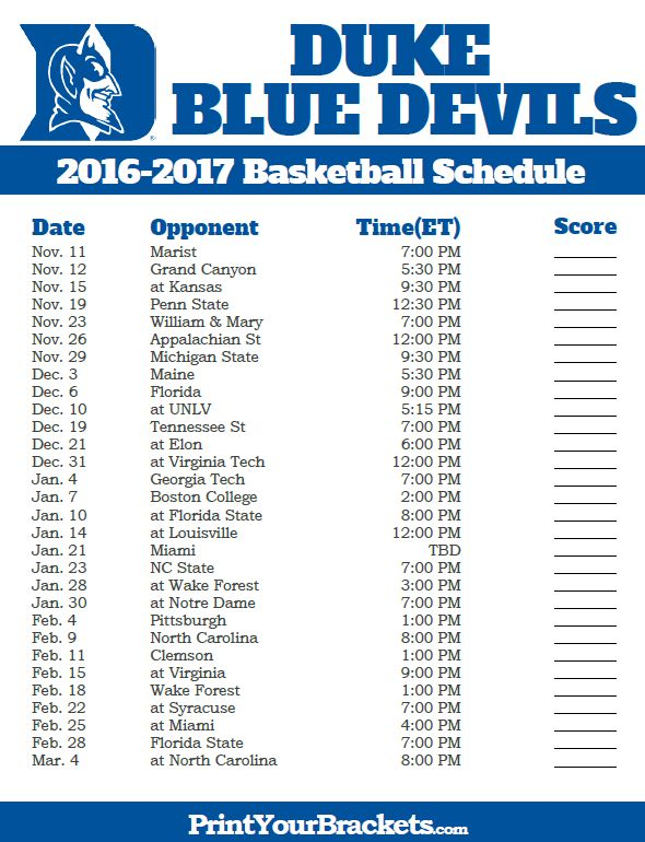 Duke Blue Devils 2016-2017 College Basketball Schedule