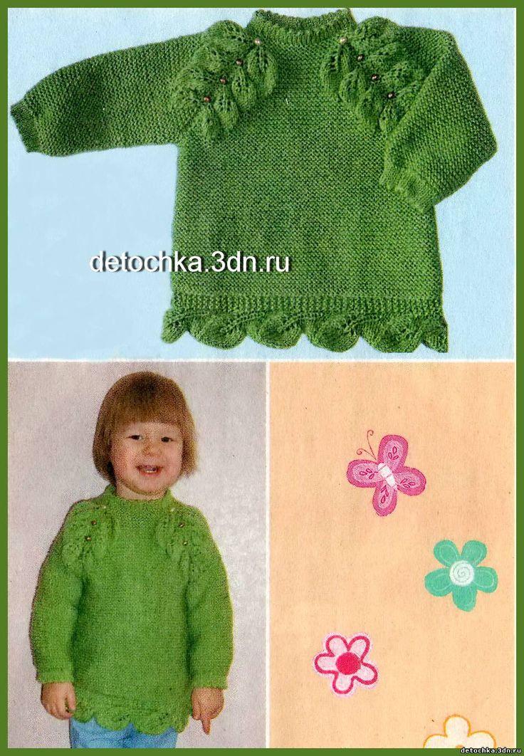 Д617 Вязаный свитер для девочки, темно-синий в горошек