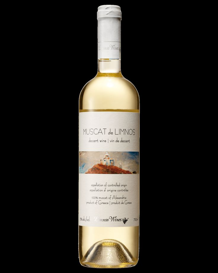 Limnos Wines Muscat of Lemnos