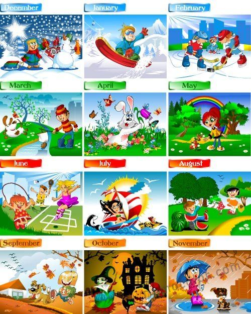 Картинки времена года для месяца календаря (Вектор) На democolor.com Eps | 19 Mb. Скачать с turbobit.net · Скачать с gigabase.com