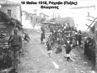 Liberation of Macedonia from the Ottoman yoke - History of Macedonia the ancient kingdom of Greece in modern times  #History of #Macedonia #Balkan #wars #Liberation #Greeks #unification with the rest of #Greece #Bulgarians #Bulgaria #Serbia #Macedonian #fighters #Makedonomaxoi