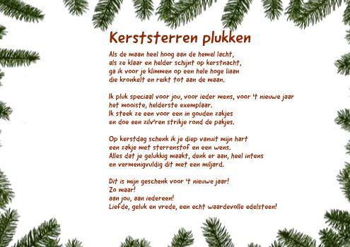 inzending voor de kerstkaarten teksten wedstrijd 2012 van Elisabeth Peeters