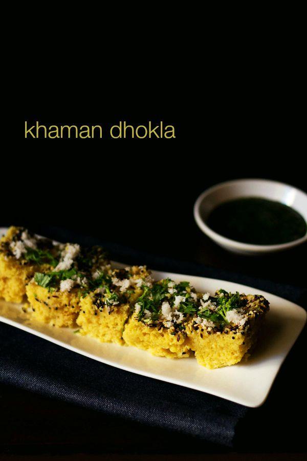 khaman dhokla - a steamed, spiced, light and fluffy savory gram flour cake.