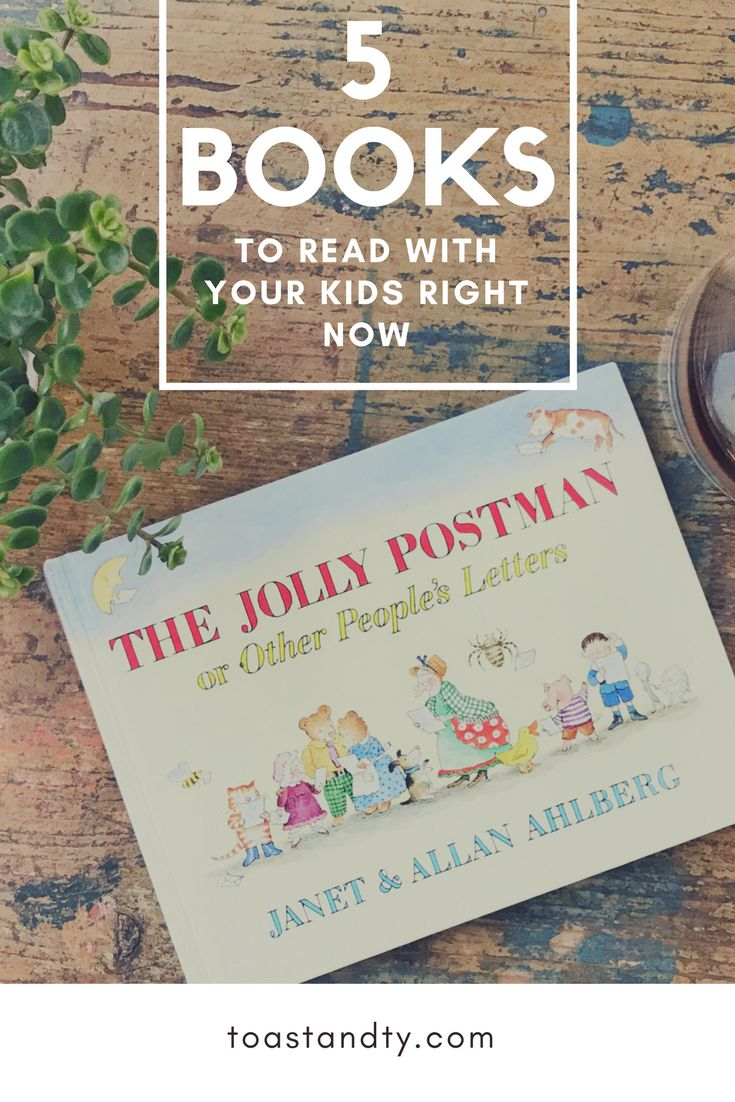 5 Books We're Reading With Our Kids Right Now. Books filled with adventure, dealing with emotions, and stories of the world. Don't miss these must-read beautiful children's literature books.