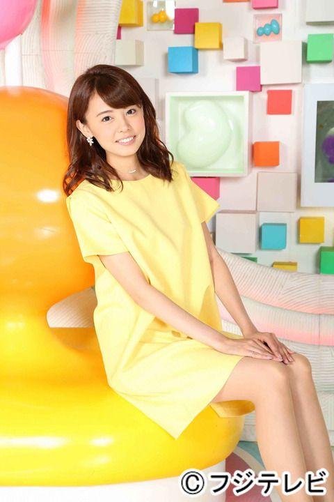 めざましテレビ アクア:宮澤智アナが木・金曜MCに お天気キャスターに新人アナも仲間入り - MANTANWEB(まんたんウェブ)