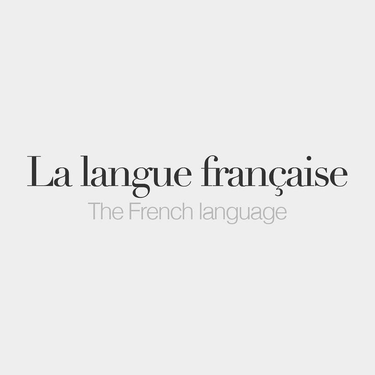 The 25 Best Beautiful French Words Ideas On Pinterest Words In French Pretty French Words