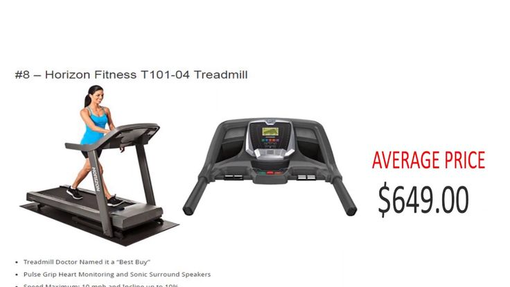 Best Treadmills for the Home Gym - Top 10  More info: http://www.gymventures.com/best-tread...  These top rated treadmills may vary in price, but one thing is for certain, the quality is there in all of them. Go ahead and take a look for yourself, you may just end up running off with one!