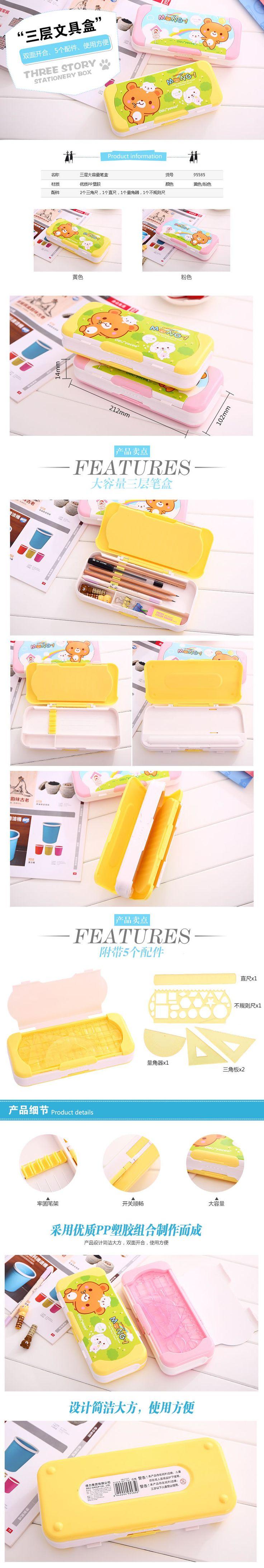 Eficaz 95585 caricatura caixa papelaria multifuncional crianças de três camada de plástico caixa de lápis caixa de lápis estudantes em Estojos de Escritório & material escolar no AliExpress.com   Alibaba Group