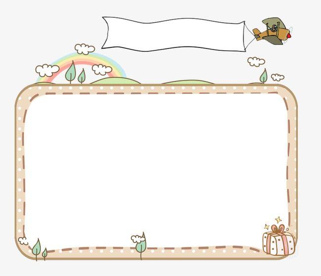 Cute Cartoon Border Powerpoint Background Design Kids Background Background Powerpoint