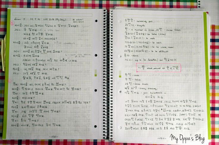 My Oppa's Blog: Nauka koreańskiego w domu
