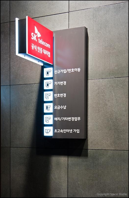 List of services @ 성동지점