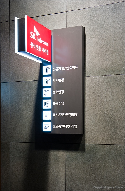 List of services @ 성동지점