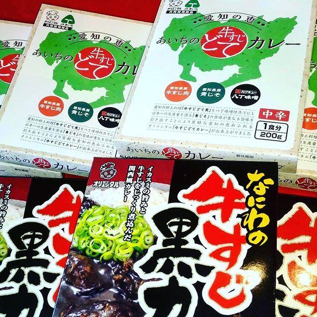 牛すじカレーにハマっています! 愛知と関西風カレーで味が違うけど どっちもおいしすぎ(^o^) カレー米で食べれば さらに大満足💕 #カレー #カレーライス #お米 #肉 #牛すじ #カレー米