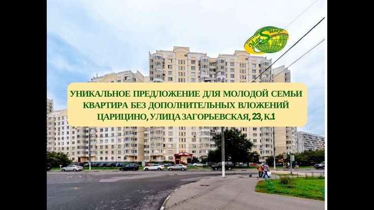 Купить 1-комнатную квартиру   Переезд в Москву   Квартира для молодой се...