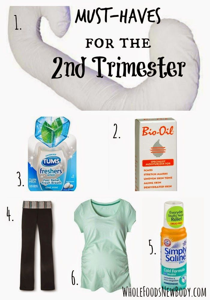 Whole Foods...New Body!: 2nd Trimester Must-Haves: These are the items that I could not have lived without during my 2nd trimester of pregnancy!