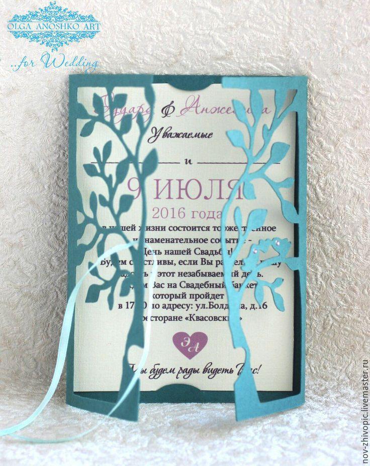 """Купить Свадебное Приглашение """"Дерево Счастья"""" с фигурной резкой. - приглашения на свадьбу, пригласительные, приглашение"""