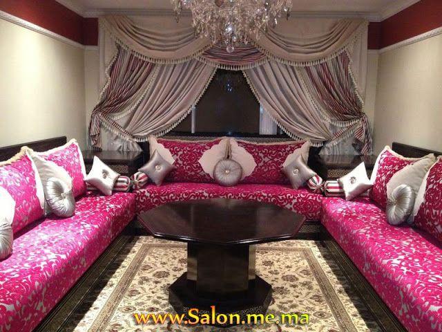 Salon marocain l gant et d licatesse endroits visiter - Miroir pour salon marocain ...