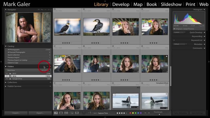 Adding a second drive to your Lightroom Catalog #Lightroom