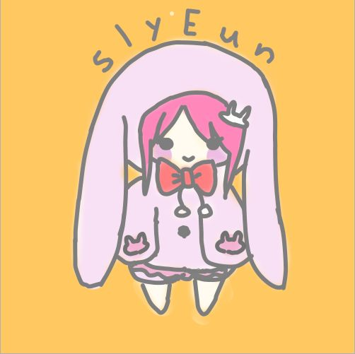 somebody offered me 200mil ED for Ara's animal pajamas lololol