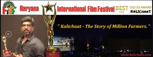Kalichaat - an epic creation by a proficient director Mr. Sudhanshu Sharma is based on the never-ending struggle of an Indian farmer. The film is inspired by a novel written by Dr. Sunil Chaturvedi, sharing the same title 'Kalichaat'. The gist of the film is how a poor farmer endeavors day and night in the quest of better life. The protagonists of the film have been taken from the same region so as to depict the whole scenario realistically.