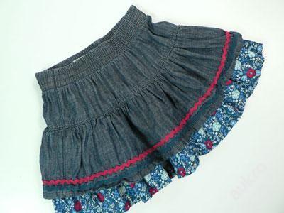 56_067 Pěkná sukně EARLY DAYS, vel. 74 (5710702459) - Aukro - největší obchodní portál