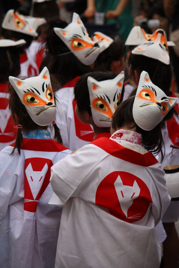 Fox Festival in Okaya, Nagano Prefecture Japan