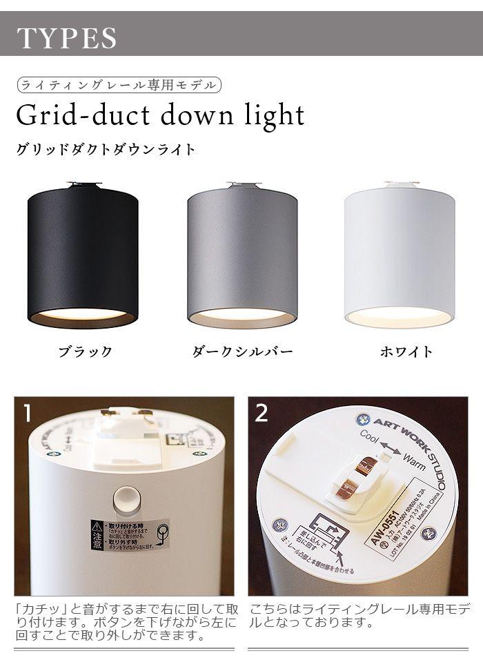 楽天市場 Max46倍 ダウンライト おしゃれ 照明 カフェ 天井 あす