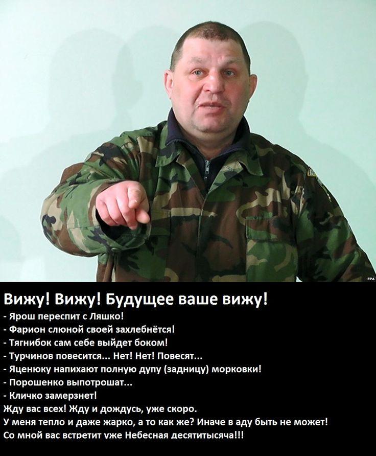 СРОЧНО: в Днепропетровск вошли бронемашины нацгвардии, под ОГА собирается митинг сторонников Коломойского (ФОТО) | Русская весна: