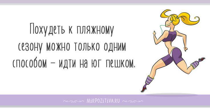 Спортивные цитаты афоризмы - Сильные и Мотивирующие!