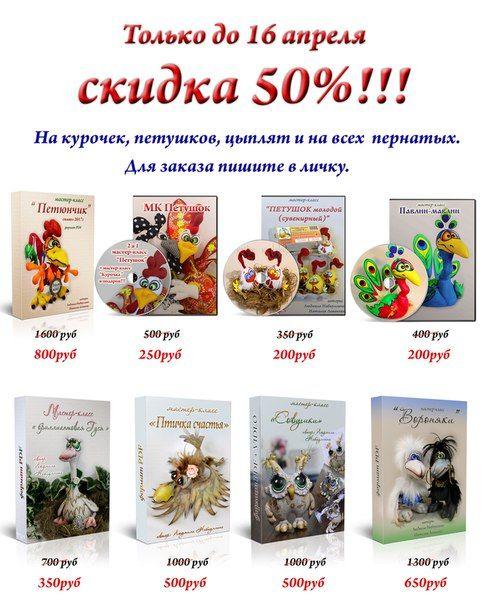Фотографии Людмилы Набиуллиной