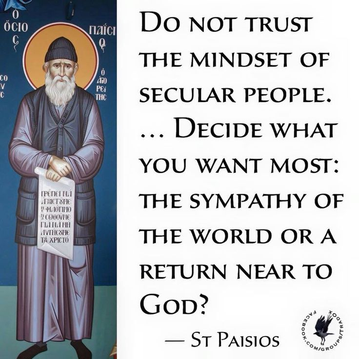 St. Paisios. This really applys to the orthodox view on the gay marriage supreme Court ruling.