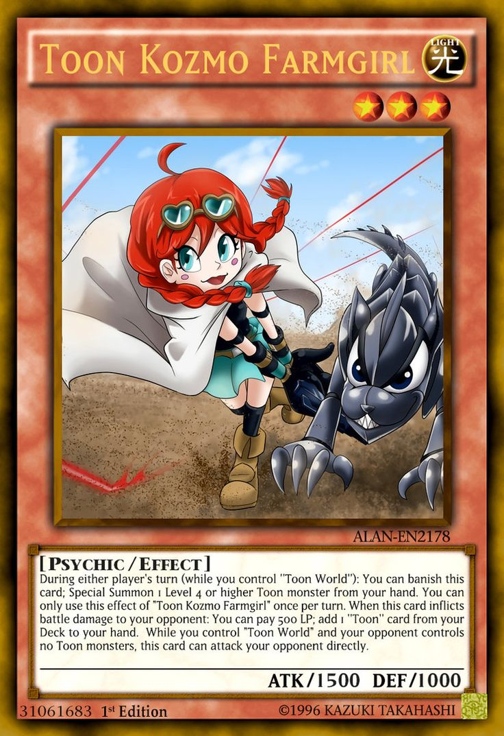 42 best yu gi oh toon monster cards images on pinterest