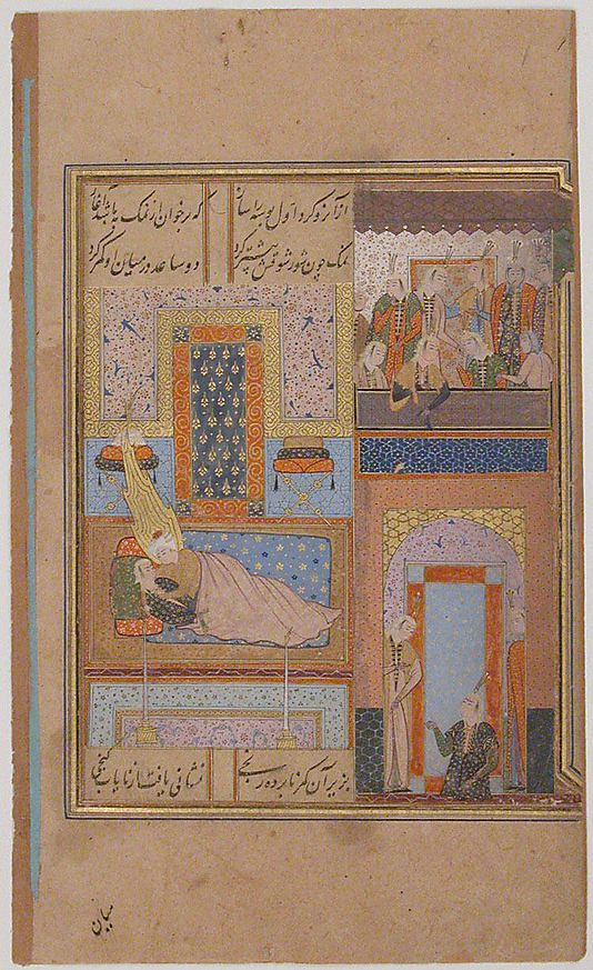 """Yusuf and Zulaykha United After Potiphar's Death"", Folio from a Yusuf and…"