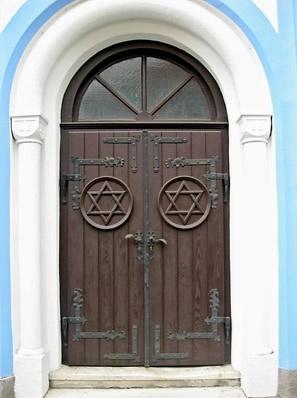 Nove Zamky Synagogue