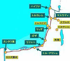 ハイファ 地図에 대한 이미지 검색결과