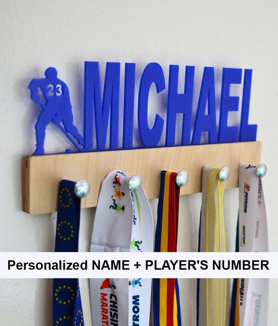 Personalized Hockey Medal HolderPersonalized Name by WoodBears