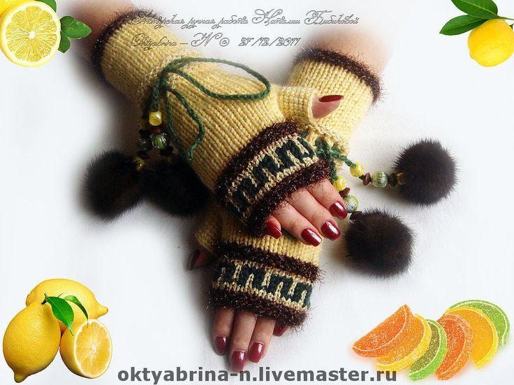 """Купить Митенки """"Лимонные дольки"""" - авторские митенки, оригинальный подарок, подарки женщинам, подарки на новый год"""