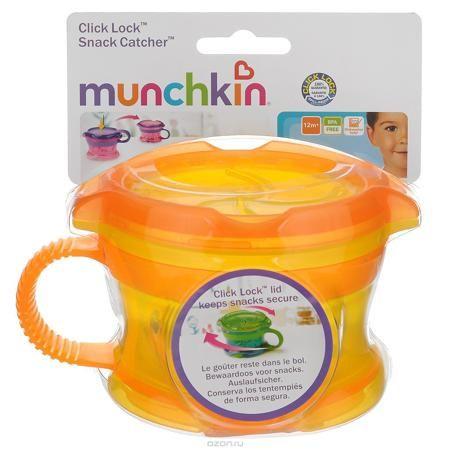 """Контейнер Munchkin """"Поймай печенье"""", с крышкой Click Lock, цвет: желтый, оранжевый  — 1024р.  Контейнер для снеков Munchkin """"Поймай печенье"""" выполнен из безопасного пластика. Он идеально подходит, если нужно покормить малыша """"на ходу"""", чтобы закуска осталась в контейнере, а не на полу, не на сиденье автомобиля или коляски! Мягкие силиконовые лепестки помогают ребенку подкрепиться самостоятельно и при этом предотвращают рассыпание содержимого контейнера. Регулируемая крышка позволит малышу…"""