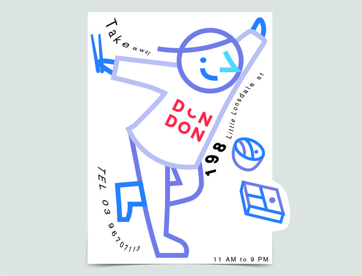 don don poster