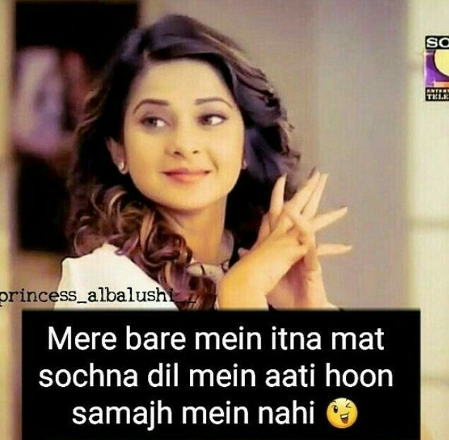 27 best Jennifer winget (maya, beyhadh) quotes images on ...